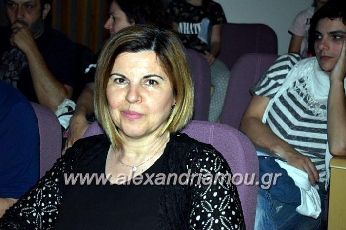 alexandriamou_xorodia2019098