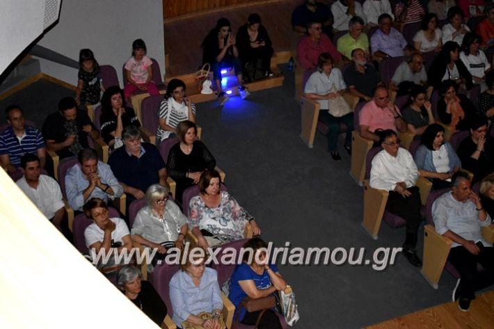 alexandriamou_xorodia2019099