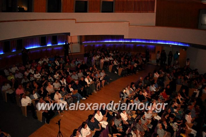 alexandriamou_xorodia2019102