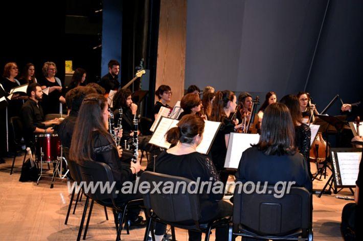alexandriamou_xorodia2019107
