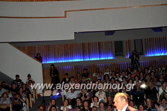 alexandriamou_xorodia2019122