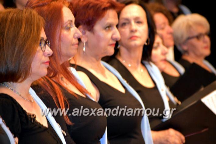 alexandriamou_xorodia2019142