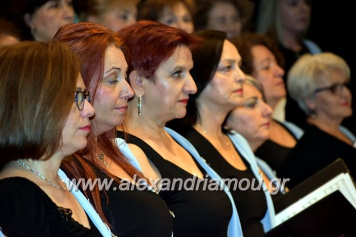 alexandriamou_xorodia2019143