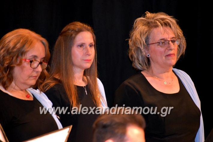 alexandriamou_xorodia2019144