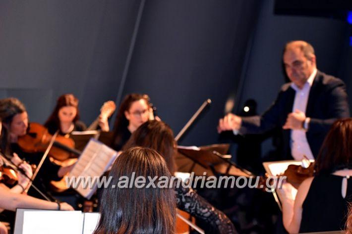alexandriamou_xorodia2019149