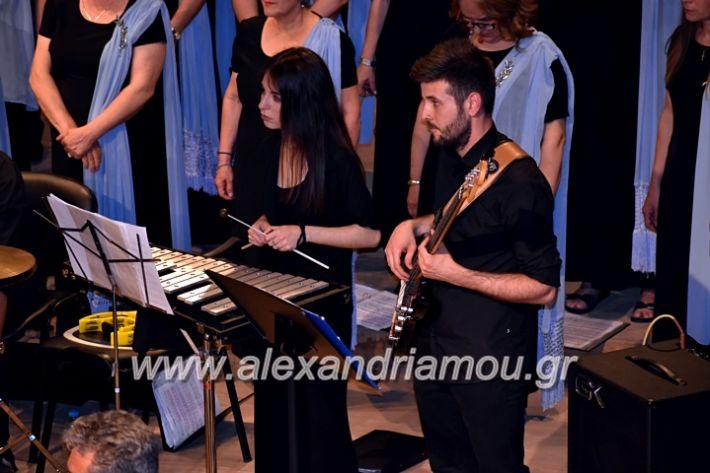 alexandriamou_xorodia2019193