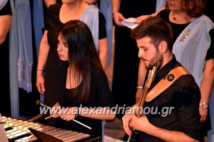 alexandriamou_xorodia2019194