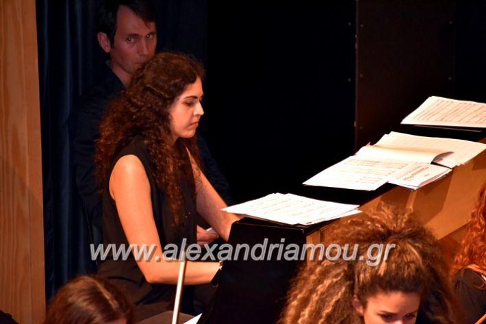 alexandriamou_xorodia2019205