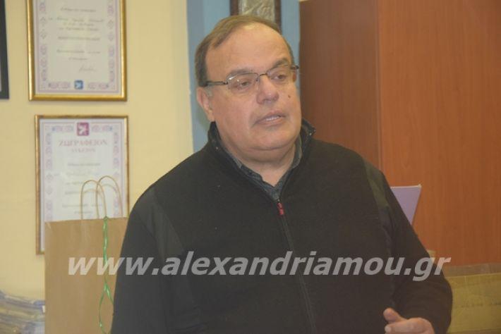 alexandriamou.gr_xorodies2020002
