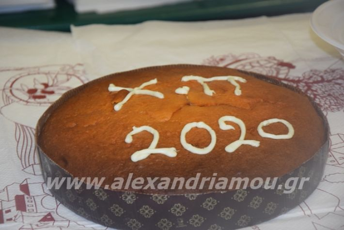 alexandriamou.gr_xorodies2020004