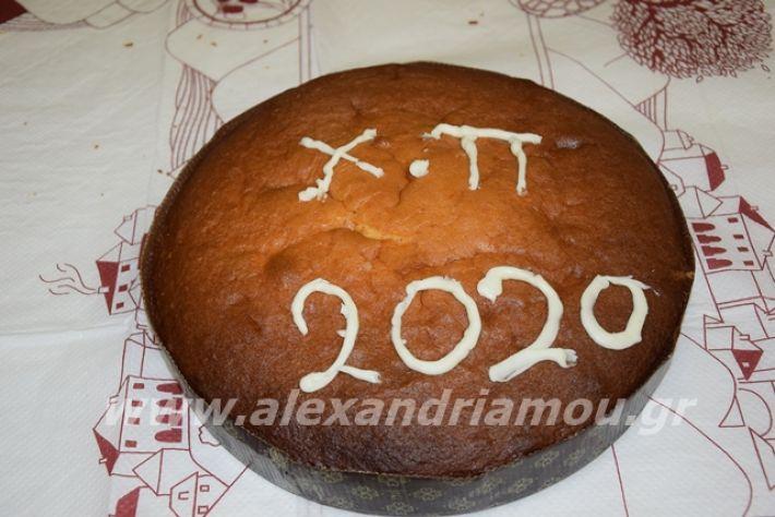 alexandriamou.gr_xorodies2020042