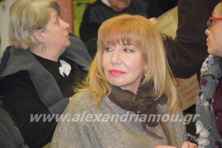 alexandriamou.gr_xorodies2020066