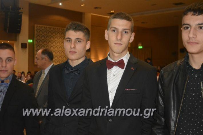 alexandriamou.gr_epalxoros2018006