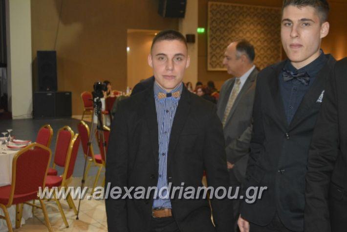 alexandriamou.gr_epalxoros2018007