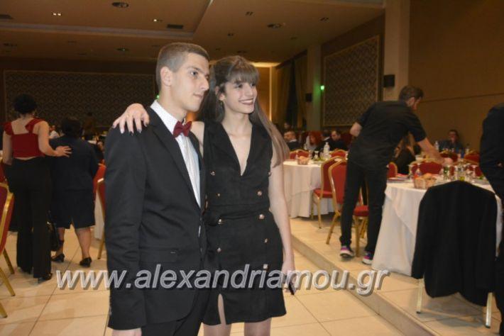 alexandriamou.gr_epalxoros2018009