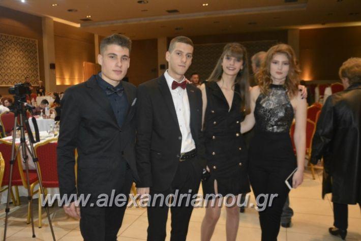 alexandriamou.gr_epalxoros2018013