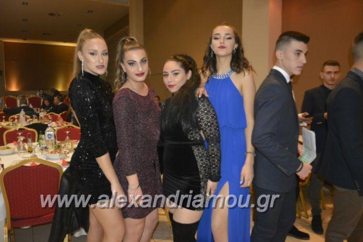 alexandriamou.gr_epalxoros2018016