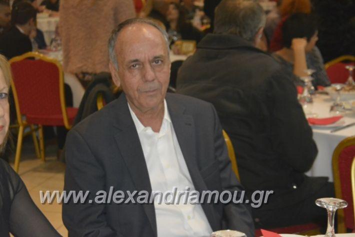 alexandriamou.gr_epalxoros2018023