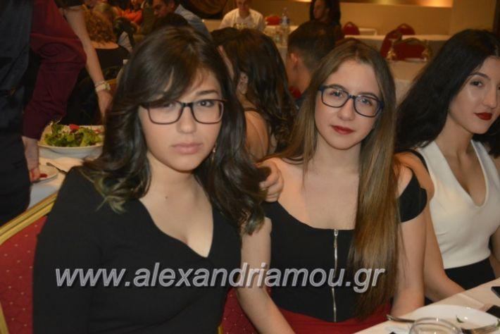 alexandriamou.gr_epalxoros2018045