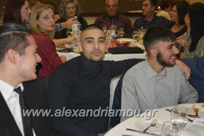 alexandriamou.gr_epalxoros2018090