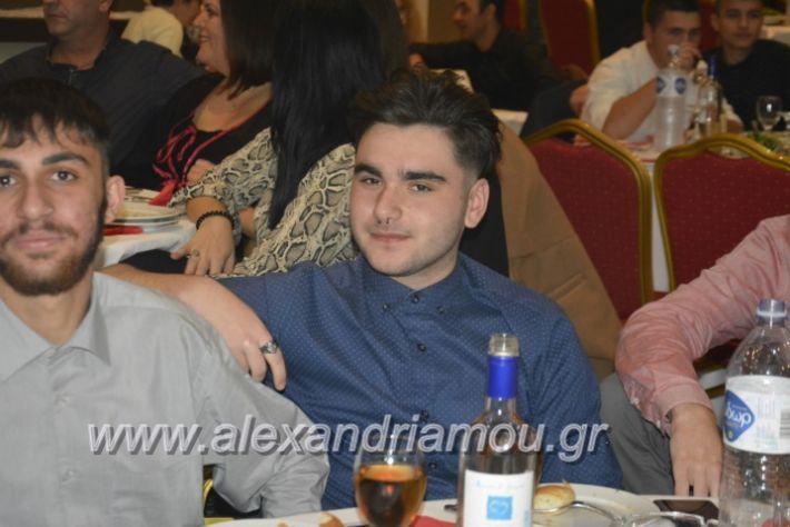 alexandriamou.gr_epalxoros2018091