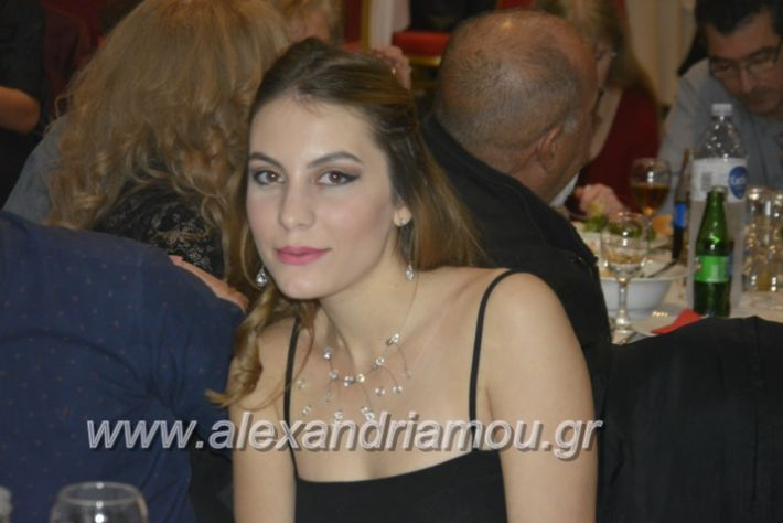 alexandriamou.gr_epalxoros2018095