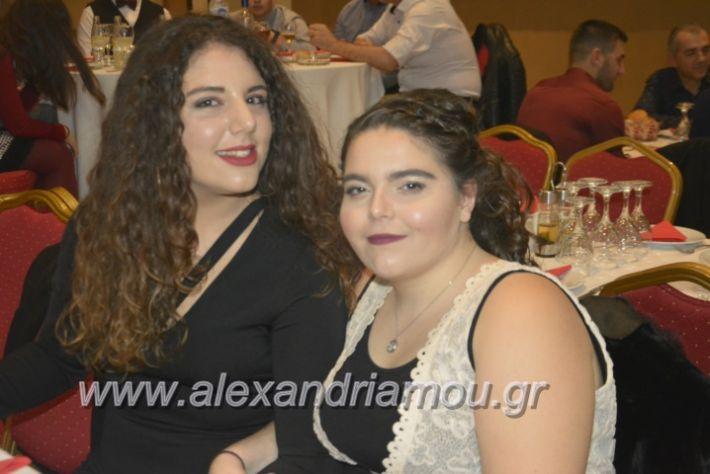 alexandriamou.gr_epalxoros2018099