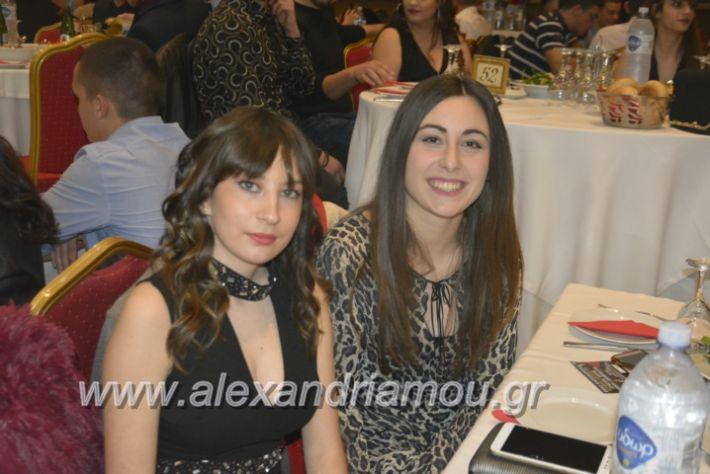 alexandriamou.gr_epalxoros2018100