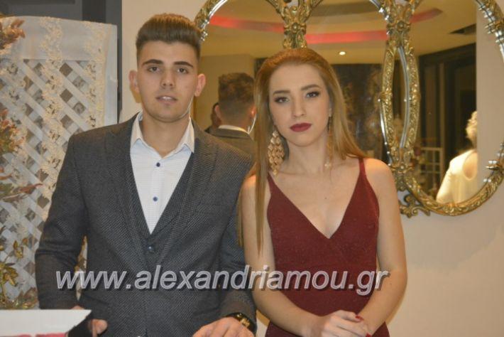 alexandriamou.gr_epalxoros2018110