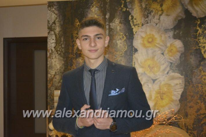 alexandriamou.gr_epalxoros2018116