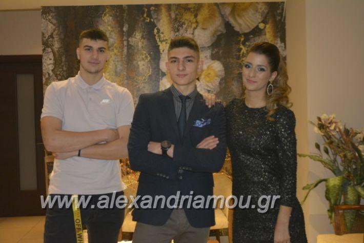 alexandriamou.gr_epalxoros2018121