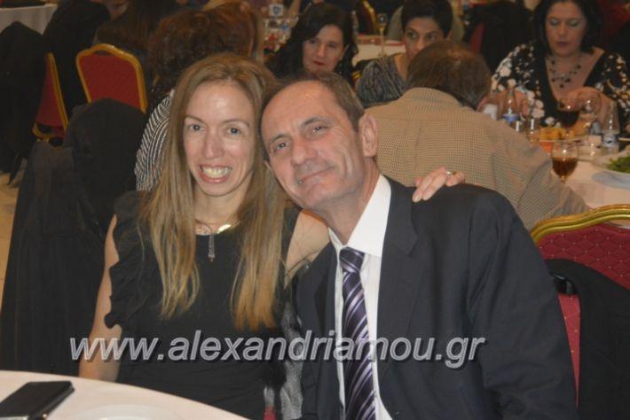 alexandriamou.gr_epalxoros2018129