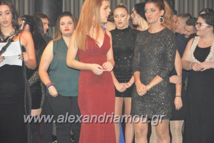 alexandriamou.gr_epalxoros2018143