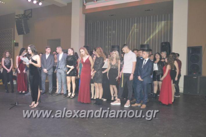 alexandriamou.gr_epalxoros2018149