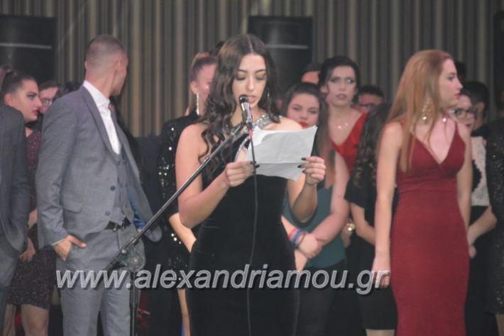 alexandriamou.gr_epalxoros2018155