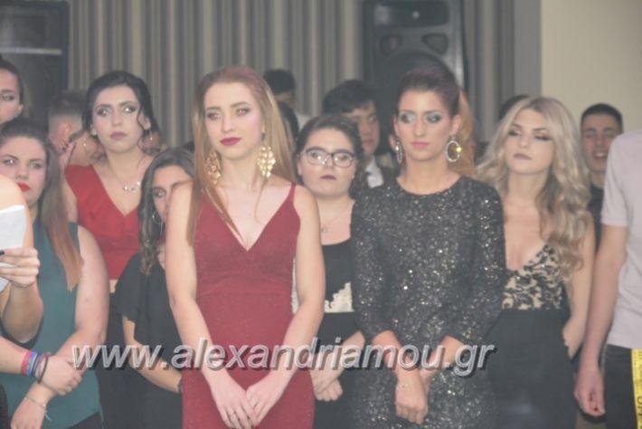 alexandriamou.gr_epalxoros2018163