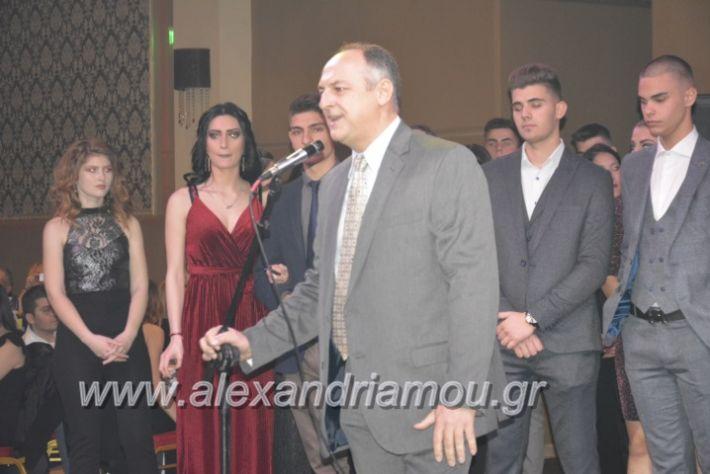alexandriamou.gr_epalxoros2018166