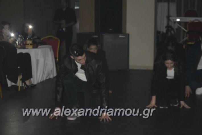 alexandriamou.gr_epalxoros2018197