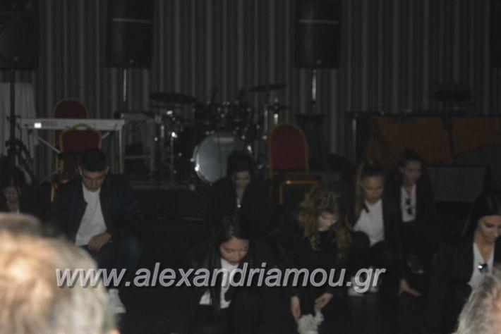 alexandriamou.gr_epalxoros2018198