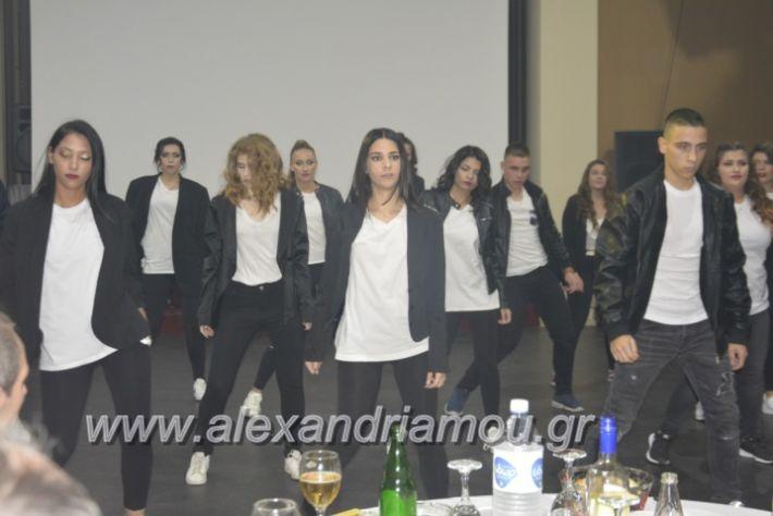 alexandriamou.gr_epalxoros2018215