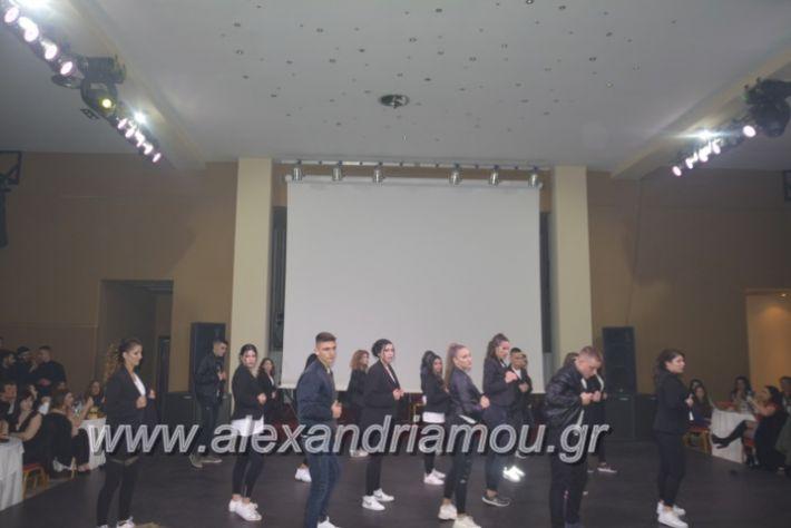 alexandriamou.gr_epalxoros2018223