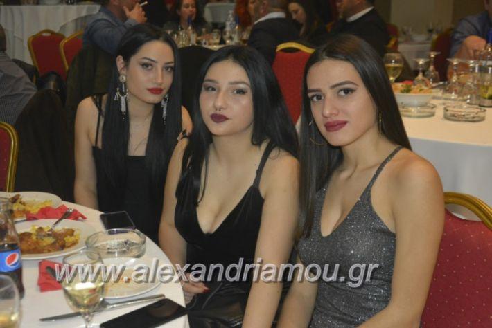 alexandriamou.gr_epalxoros2018233