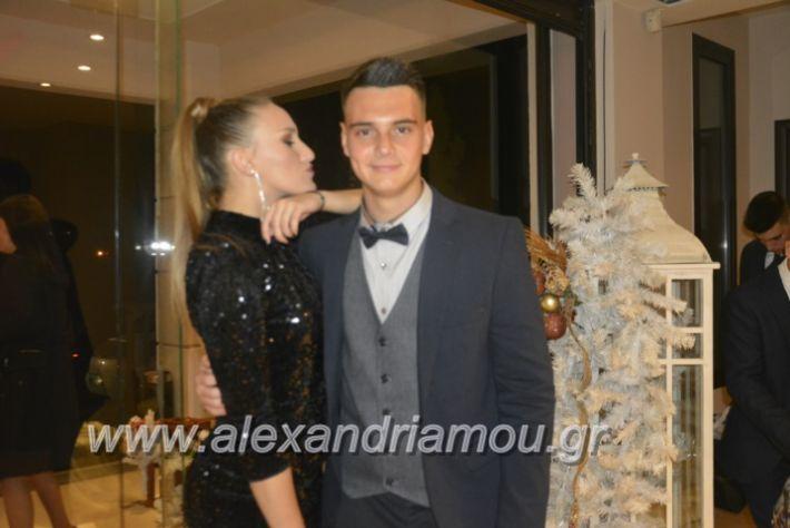 alexandriamou.gr_epalxoros2018253