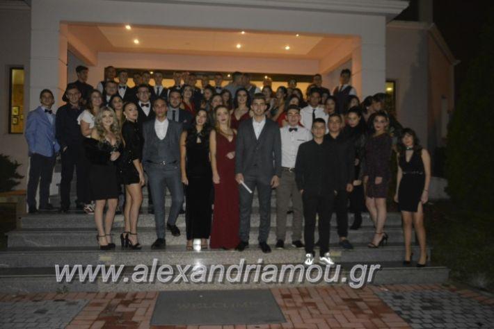 alexandriamou.gr_epalxoros2018256