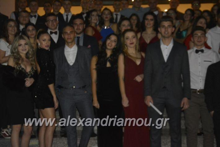 alexandriamou.gr_epalxoros2018258