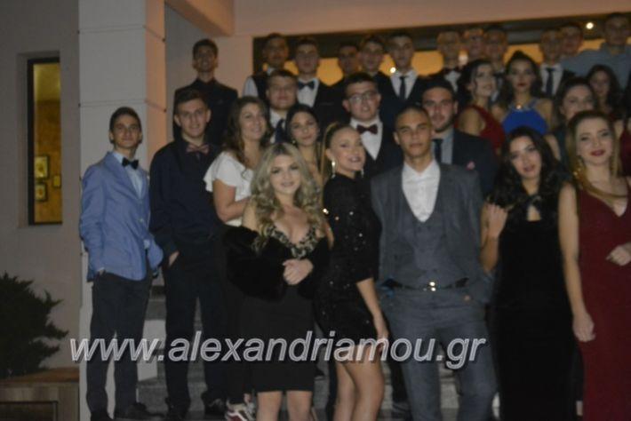 alexandriamou.gr_epalxoros2018259