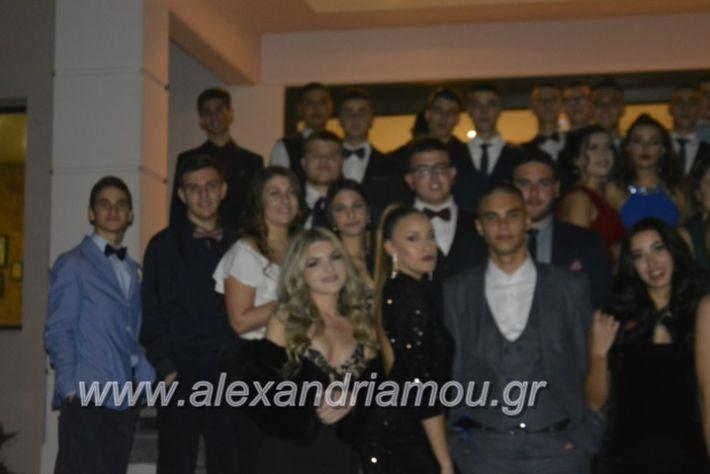 alexandriamou.gr_epalxoros2018260
