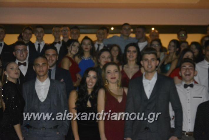 alexandriamou.gr_epalxoros2018261