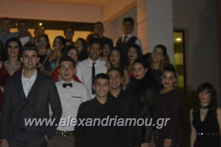 alexandriamou.gr_epalxoros2018262