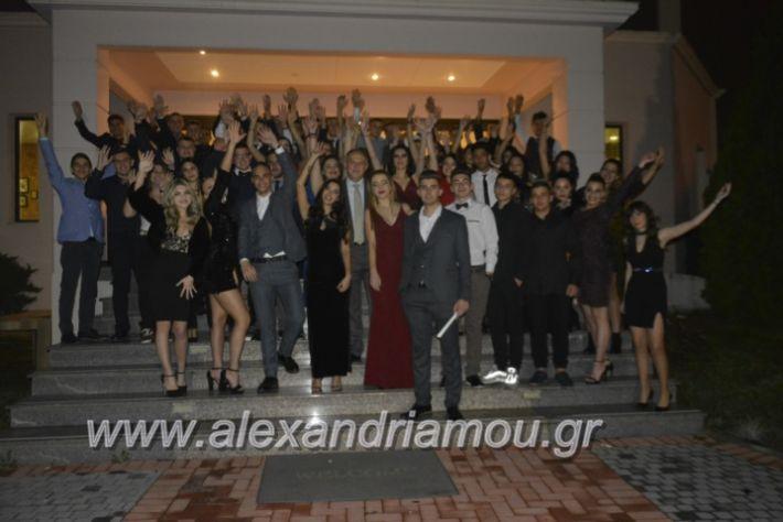 alexandriamou.gr_epalxoros2018264